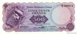 500 Francs CONGO (RÉPUBLIQUE)  1961 P.07a NEUF