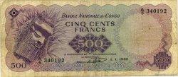 500 Francs CONGO (RÉPUBLIQUE)  1962 P.007a B+