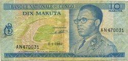 10 Makuta CONGO (RÉPUBLIQUE)  1967 P.009a TB