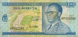 10 Makuta CONGO (RÉPUBLIQUE)  1967 P.09a TTB