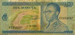 10 Makuta CONGO (RÉPUBLIQUE)  1968 P.09a TB