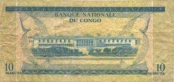 10 Makuta CONGO (RÉPUBLIQUE)  1970 P.09a TB+