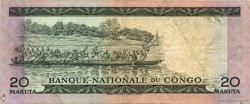 20 Makuta CONGO (RÉPUBLIQUE)  1967 P.010a TTB
