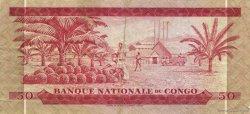 50 Makuta CONGO (RÉPUBLIQUE)  1967 P.011a TTB