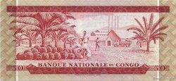 50 Makuta CONGO (RÉPUBLIQUE)  1968 P.11a pr.NEUF