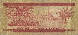 50 Makuta CONGO (RÉPUBLIQUE)  1970 P.11b B