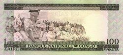1 Zaïre - 100 Makuta CONGO (RÉPUBLIQUE)  1968 P.12a pr.NEUF