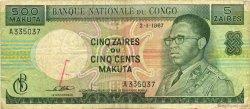 5 Zaïres - 500 Makuta CONGO (RÉPUBLIQUE)  1967 P.013a TB