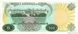5 Zaïres - 500 Makuta CONGO (RÉPUBLIQUE)  1967 P.13a SPL