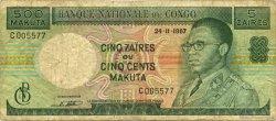 5 Zaïres - 500 Makuta CONGO (RÉPUBLIQUE)  1967 P.013b B+