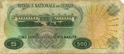 5 Zaïres - 500 Makuta CONGO (RÉPUBLIQUE)  1968 P.013b TB