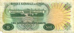 5 Zaïres - 500 Makuta CONGO (RÉPUBLIQUE)  1970 P.13b TTB