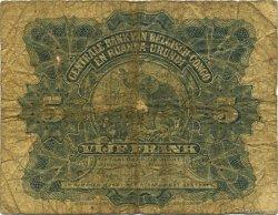 5 Francs CONGO BELGE  1953 P.21 B