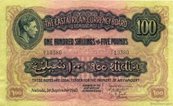 100 Shillings - 5 Pounds AFRIQUE DE L