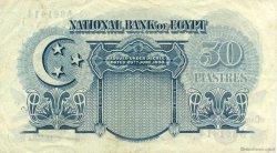 50 Piastres ÉGYPTE  1944 P.021b pr.SUP