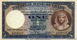 1 Pound ÉGYPTE  1945 P.022c pr.SUP