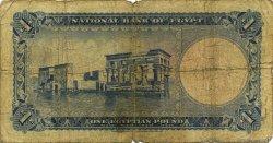 1 Pound ÉGYPTE  1951 P.024b B