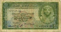 50 Piastres ÉGYPTE  1956 P.028 B
