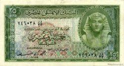 50 Piastres ÉGYPTE  1956 P.028 pr.SUP