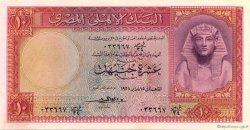 10 Pounds ÉGYPTE  1958 P.032 pr.NEUF