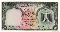 50 Piastres ÉGYPTE  1963 P.036