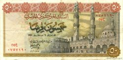 50 piastres ÉGYPTE  1971 P.043 TTB+