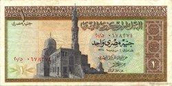 1 Pound ÉGYPTE  1967 P.044 TTB