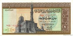 1 Pound ÉGYPTE  1973 P.044 SPL