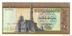 1 Pound ÉGYPTE  1977 P.044 NEUF