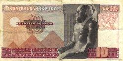 10 Pounds ÉGYPTE  1978 P.046 pr.TTB