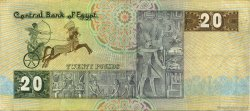 20 Pounds ÉGYPTE  1986 P.052b TTB+