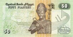 50 Piatres ÉGYPTE  2001 P.062 NEUF