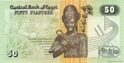 50 Piatres ÉGYPTE  2003 P.062 pr.NEUF