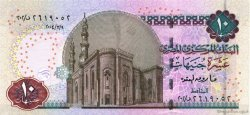 10 Pounds ÉGYPTE  2004 P.064b pr.NEUF