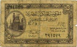5 Piastres ÉGYPTE  1940 P.164 B