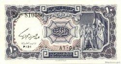 10 Piastres ÉGYPTE  1971 P.183b NEUF