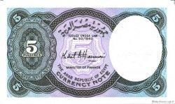 5 Piastres ÉGYPTE  2004 P.188 NEUF