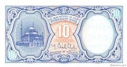 10 Piastres ÉGYPTE  1998 P.189 NEUF