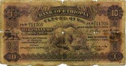 10 Thalers ÉTHIOPIE  1932 P.08 AB