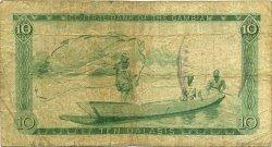 10 Dalasis GAMBIE  1972 P.06d B
