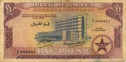 1 Pound GHANA  1958 P.02a B+