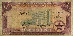 1 Pound GHANA  1959 P.02a B