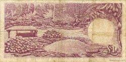 1 Pound GHANA  1959 P.02a TB