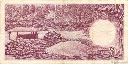 1 Pound GHANA  1959 P.02a TTB