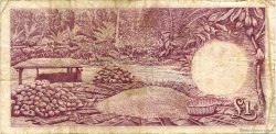 1 Pound GHANA  1961 P.02b TB