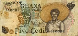 5 Cedis GHANA  1975 P.15a TB+