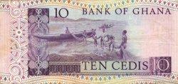 10 Cedis GHANA  1980 P.20c TTB