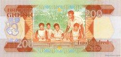 200 Cedis GHANA  1984 P.27a NEUF