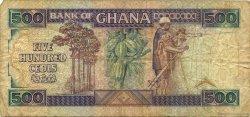 500 Cedis GHANA  1990 P.28b TB