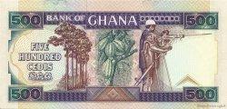 500 Cedis GHANA  1993 P.28c pr.NEUF